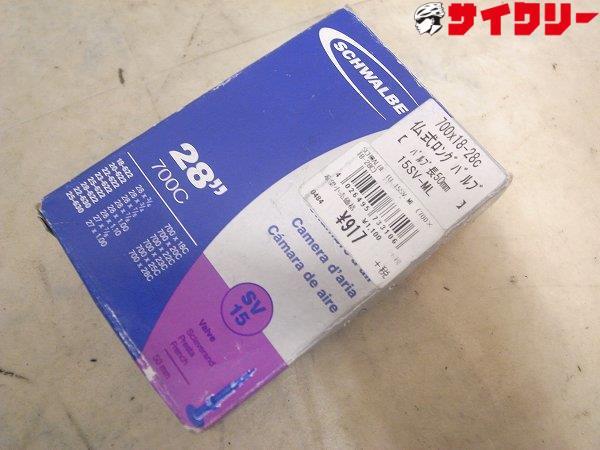 チューブ 700x18-28c 仏式/50mm