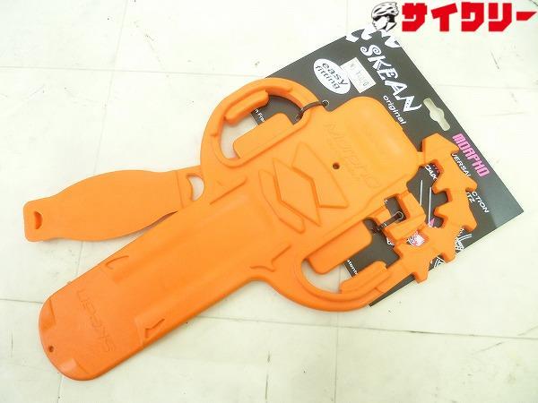 フレームプロテクター オレンジ