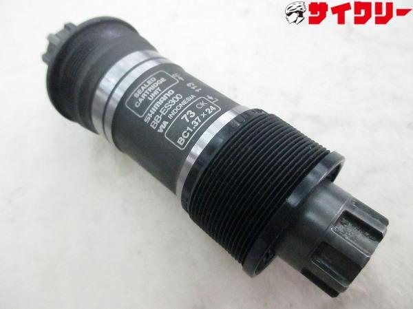 ボトムブラケット BB-ES300 JIS/73