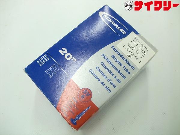 仏式チューブ 20x1.10-1.50 40mmバルブ