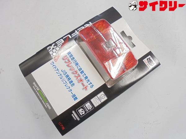 テールライト TL-LD570R