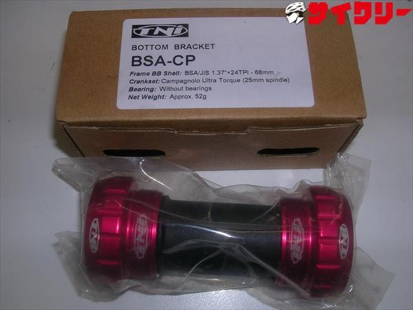 ボトムブラケット BSA-CP カンパウルトラトルク用