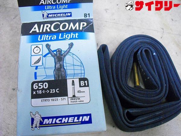 チューブ ULTRALIGHT 650x18/23c 仏 40mm