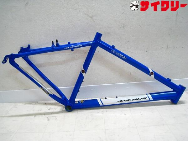 FR900