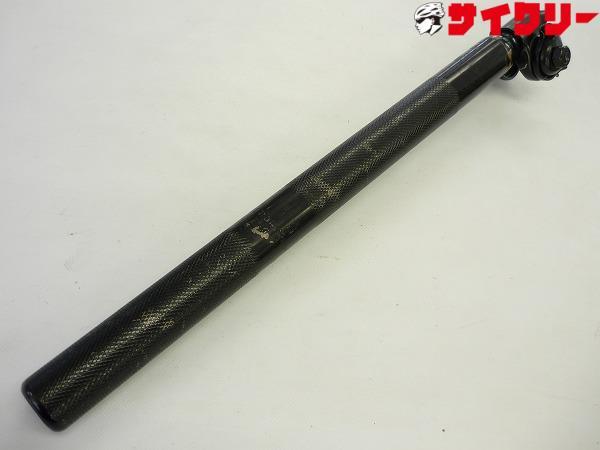 シートポスト 405/28.6mm