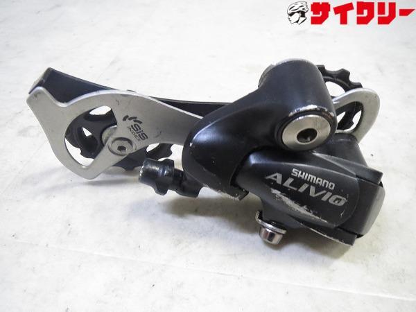 リアディレイラー RD-M410 ALIVIO 7/8s
