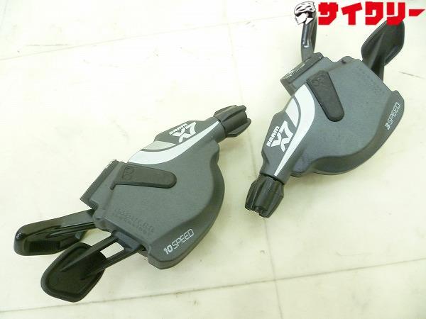 ラビットシフター X7 3x10s