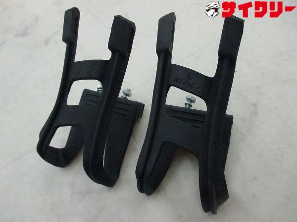 トゥクリップ MT-14 Lサイズ ブラック
