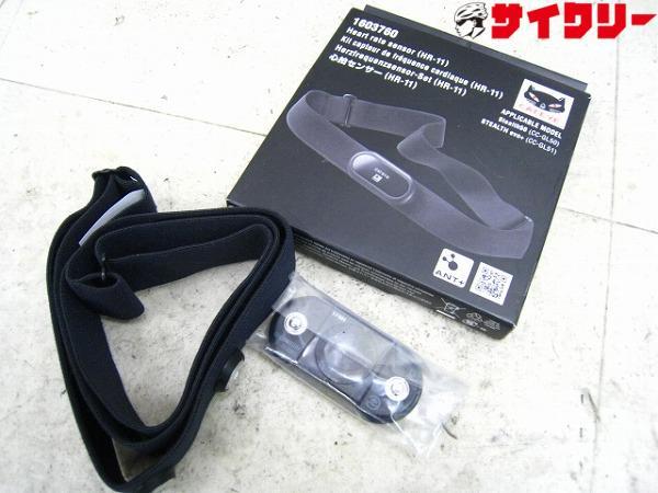 ハートレートセンサー HR-11