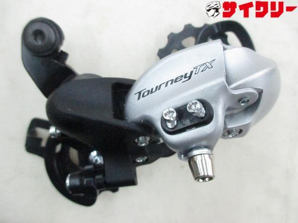 リアディレイラー RD-TX800 TOURNY 7/8s