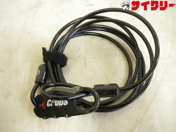 SPD07 Q4 ワイヤーロック ブラック 1800mm×4mm 3桁ダイヤル(変更可能)