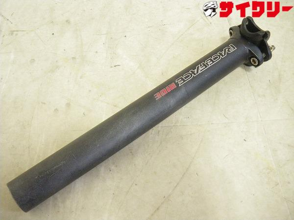 RIDE シートポスト ブラック 30.9mm/約290mm(カット面が斜めの為)