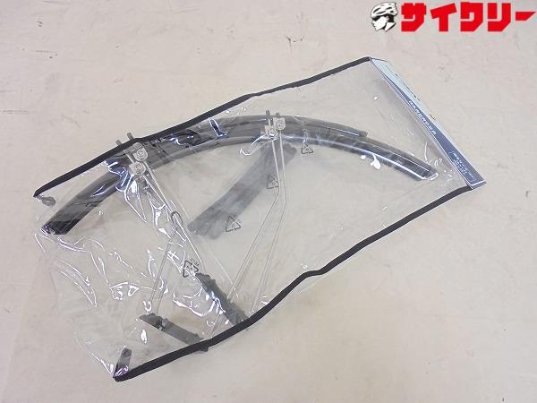 フェンダーセット 26x1.25・700x25c(最大)