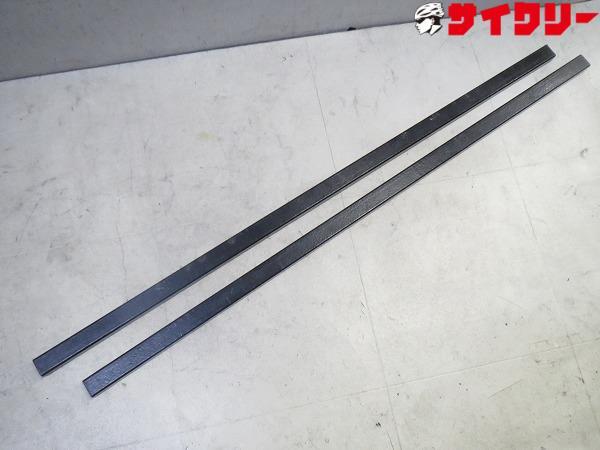 ルーフキャリアベース 1100mm