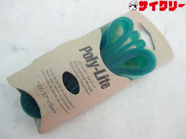 リムテープ Poly-Lite 700C-27×18mm