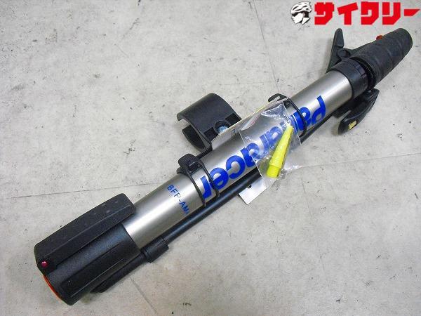 携帯ポンプ BFP-AMAS1