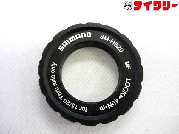 ディスクブレーキ用センターロックリング SM-HB20