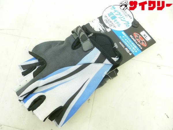 指切りグローブ RG-4 XL ホワイト/ブルー