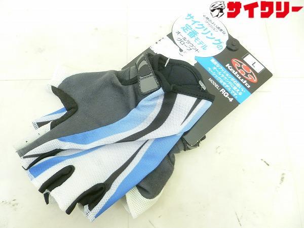 指切りグローブ RG-4 Lサイズ ホワイト/ブルー