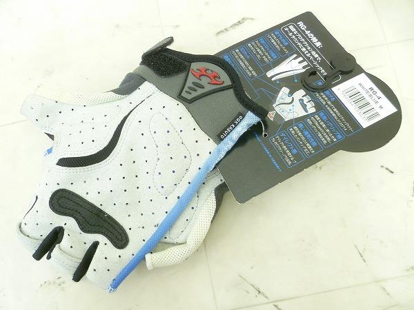 指切りグローブ RG-4 Mサイズ ホワイト/ブルー