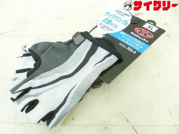 指切りグローブ RG-4 XLサイズ ホワイト/グレー