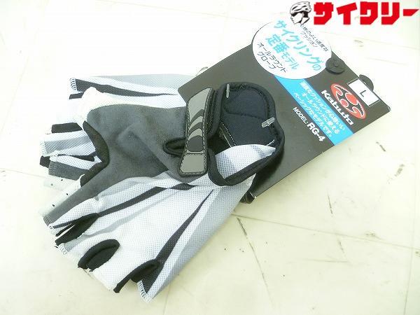 指切りグローブ RG-4 Lサイズ ホワイト/グレー