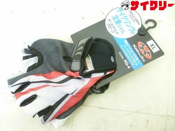 指切りグローブ RG-4 XLサイズ ホワイト/レッド