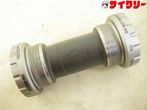 SM-BB5700 ボトムブラケット JIS/68mm ホローテックⅡ対応