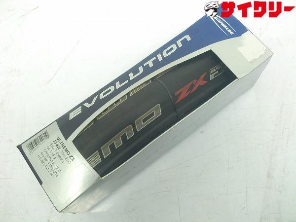 チューブレスタイヤ ULTREMO ZX 700x23c