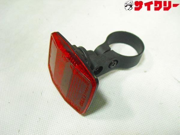 リアリフレクター φ30mm