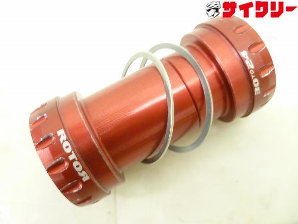 ボトムブラケット BB30 to 24 (BB4224) セラミックベアリング