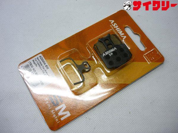 ディスクブレーキパッド AD0404-SM BRH13600