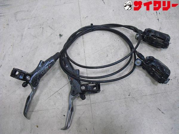 油圧ディスクブレーキユニット CODE R  810/1420mm