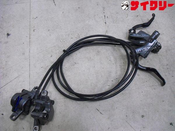 油圧ディスクブレーキセット stroker 850/1400mm