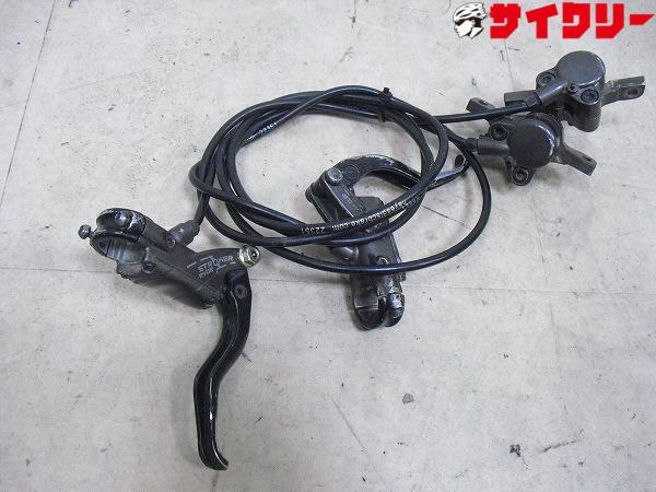 油圧ディスクブレーキセット stroker 790/1490mm