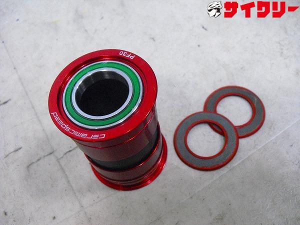ボトムブラケット PF30to24mm