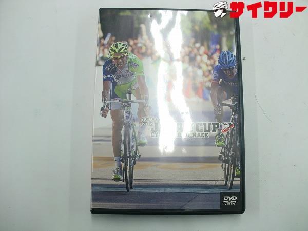 DVD ジャパンカップ サイクルロードレース 2012 特別版