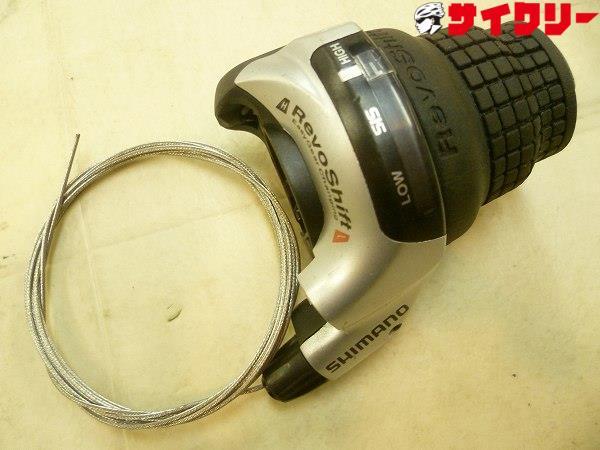 グリップシフター SL-RS41-L 3s ※左のみ