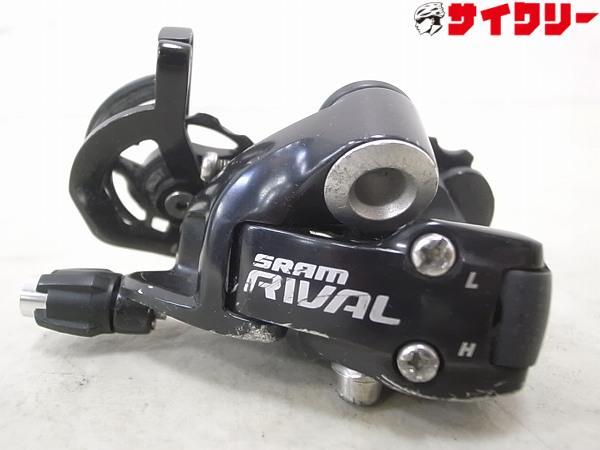 リアディレイラー RIVAL 10s ブラック ※ガリ傷、プーリー変装