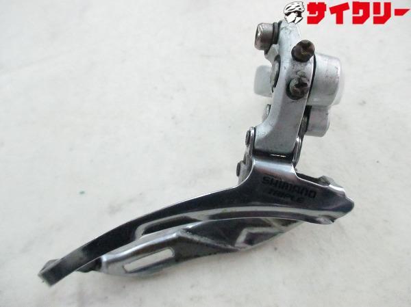 フロントディレイラー FD-2303 3s φ31.8mm
