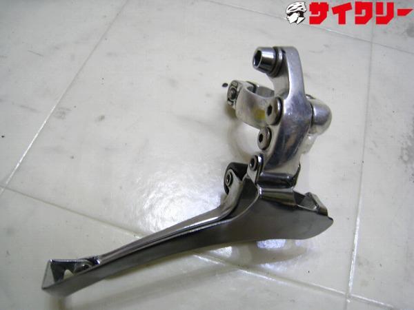 フロントディレイラー FD-R440 2x9s 28.6mm