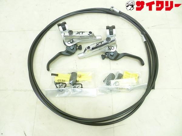油圧ブレーキレバー BL-M785 DEORE XT