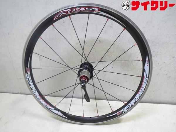 リアホイール Folex race SL 20インチ 451x15c シマノ8-10s