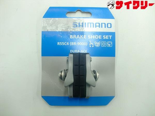 ブレーキシュー R55C4 BR-9000 DURA-ACE