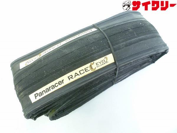 スリックタイヤ RACE Evo3 CLASSRC 700x23c