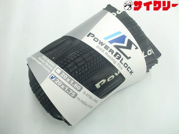 クリンチャータイヤ POWER BLOCK 20x1.75