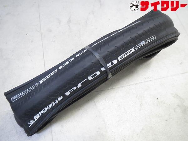 クリンチャータイヤ PRO4 grip service course 700x23c