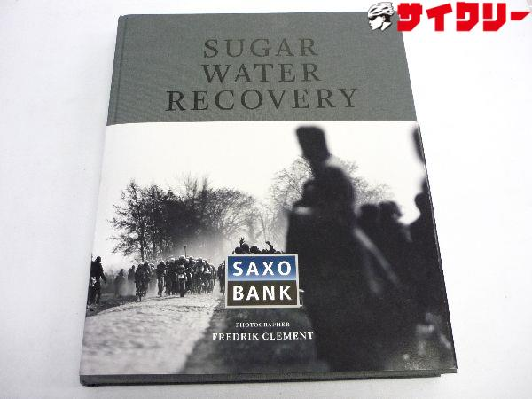 書籍 SUGAR WATER RECOVERY