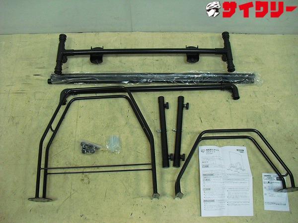 自転車 BYS-2WT ブラック