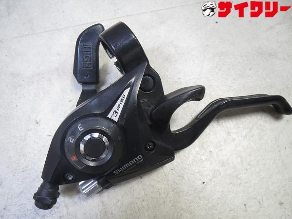 デュアルコントロールレバー ST-EF510 3s
